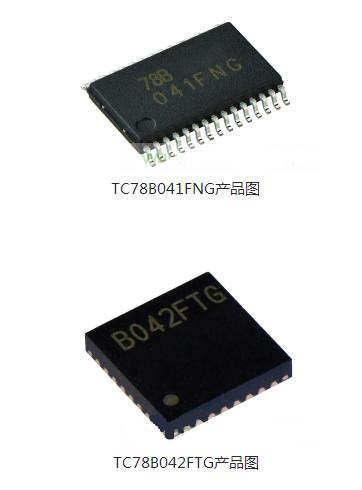 東芝推出正弦波驅動型三相無刷電機控制器IC及特性