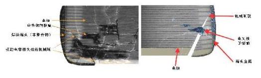 贴片电容断裂是MLCC失效原因