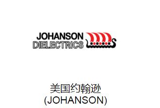 美国约翰逊贴片电容_贴片电容1808X7R222K(2.2nF)2KV±10%型号详情