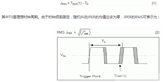 晶振技术指标_有源晶振类型