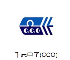 千志电子碳膜电阻CF 1/4W  360KΩ ±5% 铜线详情